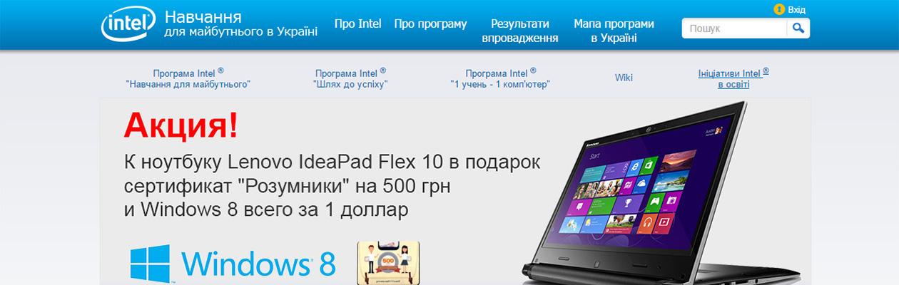ITEACH.COM.UA