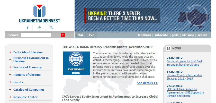 Web-portal on Ukrainian investments attractiveness