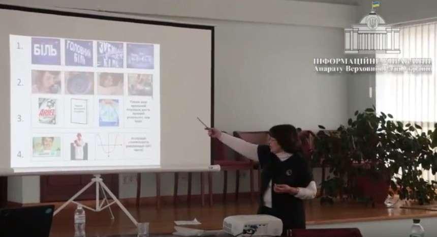 Відбувся тренінг «Критичне оцінювання інтернет-ресурсів і ЗМІ»